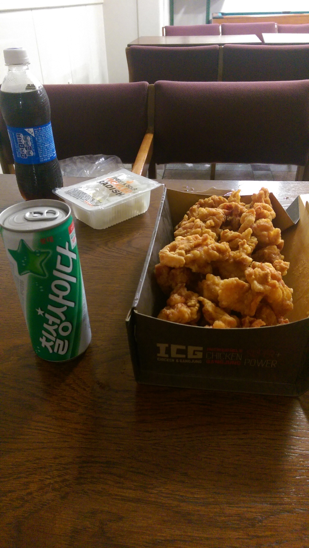 Cider (non-alcoholic, surprisingly: it taste like sprite) and fried chicken.